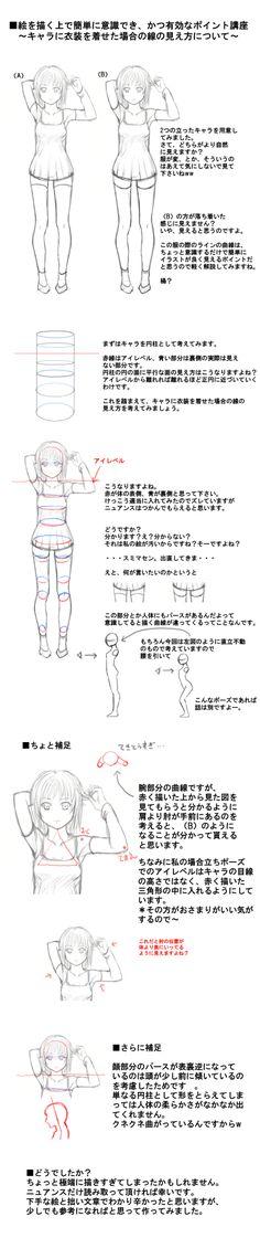 【基础篇】最全面最易懂的人体结构图集 ✤ || CHARACTER DESIGN REFERENCES | キャラクターデザイン | çizgi film • Find more at https://www.facebook.com/CharacterDesignReferences & http://www.pinterest.com/characterdesigh if you're looking for: #grinisti #komiks #banda #desenhada #komik #nakakatawa #dessin #anime #komisch #manga #bande #dessinee #BD #historieta #sketch #strip #fumetto #settei #fumetti #manhwa #koominen #cartoni #animati #comic #komikus #komikss #cartoon || ✤