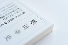京都名刺印刷