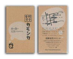 【用紙】エースボール【色】黒・白.JPG