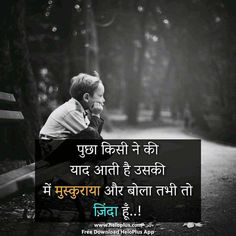 Sad Status in Hindi Sad Quotes in Hindi Love Quotes For Her, First Love Quotes, Famous Love Quotes, Love Quotes In Hindi, Love Yourself Quotes, True Love, Feeling Alone Quotes, Mixed Feelings Quotes, Attitude Quotes