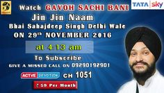 29th November Schedule of Tata Sky Active Devotion Gurbani Channel..  Watch Channel no 1051 on Tata Sky to listen to Gurbani 24X7.. Give A Missed Call On 09290192901 Facebook - https://www.facebook.com/nirmolakgurbaniofficial/ Twitter - https://twitter.com/GurbaniNirmolak Downlaod The Mobile Application For 24 x 7 free gurbani kirtan - Playstore - https://play.google.com/store/apps/details?id=com.init.nirmolak&hl=en App Store…