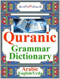 QuranPDA Grammar Dictionary, Reading Al Quran, Allah Names, Islamic Pictures