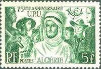 [The 75th Anniversary of U.P.U, type CH]