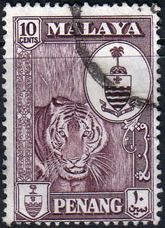 Malay State of Penang 1960 Coat of Arms and Tiger Fine Used SG 60 Scott 61  Other Asian and British Commonwealth Stamps HERE!