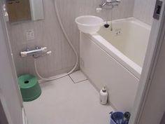 voila ca cest une salle de bain de personne civilisee maintenant je - Decoration Salle De Bain Japonaise