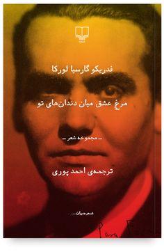 Book cover, Federico Garcia-Lorca