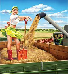 Просмотреть иллюстрацию Уборка хлеба из сообщества русскоязычных художников автора О. и А. Дроздовы в стилях: Реализм, нарисованная техниками: Растровая (цифровая) графика.
