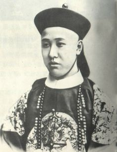 Zaifeng (12 February 1883 – 3 February 1951), titled Prince Chun or more formally Prince Chun of the First Rank (醇親王), was the last Qing Dynasty (Manchu Dynasty) ruler of China, as Prince-Regent during the reign of his son the emperor Puyi, 1908–1912 AD.   Zaifeng was a younger half-brother of Puyi's predecessor, the Guangxu Emperor.