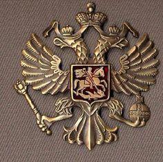 Imperial Russian cap badge