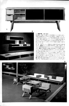 """Perriand's Furniture"" 'Kogei News' Magazine 1955, P45, 2/8"