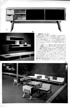 """Perriand's Furniture"" 'Kogei News' Magazine 1955, P45, 2/8"