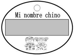 .::Un mundo de pequeñas cosas::.: 279.- Si yo hubiera nacido en China me llamaría... Chinese Language, Asia, Japan, Montessori, Superhero, World Cultures, Cultural Diversity, Activities, Learn Chinese