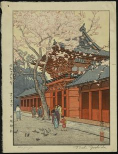 Colour woodblock print entitled Hie Jinja, depicting people beneath a cherry tree in bloom outside Hie Shrine in Tokyo: Japan, Tokyo, by Yoshida Toshi, 1940
