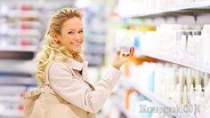 В повседневном уходе за собой могут пригодиться не только ягоды и овощи, выращенные на даче, или сметана, купленная к драникам, но и аптечная продукция. Цена на неё зачастую копеечная. Ну уж точно деш...