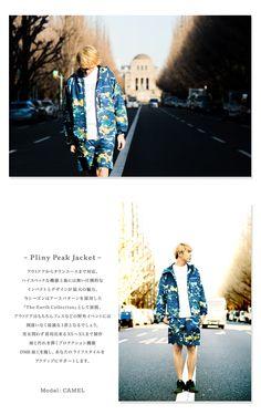 【楽天市場】Kinetics × Columbia Pliny Peak Jacket (2色展開) キネティクス × コロンビア プリニー ピーク ジャケット) 【ユニセックス】【撥水】【防汚】【地球】【15SS-S】:Kinetics