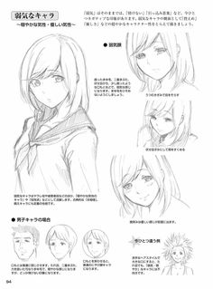 Read Sonstiges from the story Manga zeichnen lernen by (Anna) with 649 reads. Drawing Practice, Drawing Lessons, Drawing Techniques, Drawing Tips, Drawing Sketches, Drawings, Drawing Art, Manga Drawing Tutorials, Manga Tutorial