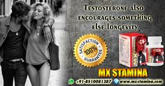 Nowadays each and every male has to stay long on bed with their partner. Many people are suffering from sex related problems. So, our Rishi health care experts who are professional in this area they introduced mx stamina.