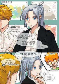 Cartoon N, Lore Olympus, King Art, Ship Art, Webtoon, Manhwa, Geek Stuff, Illustration, Anime