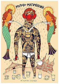 illustration - Ricardo Cavolo www. Sirens, Tattoo Illustration, Merfolk, Mermaid Art, Religious Art, Nautical Theme, Art Images, Book Art, Design Art
