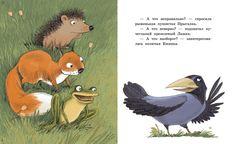 615671_original.jpg (750×460) http://illustrators.ru/illustrations/615671