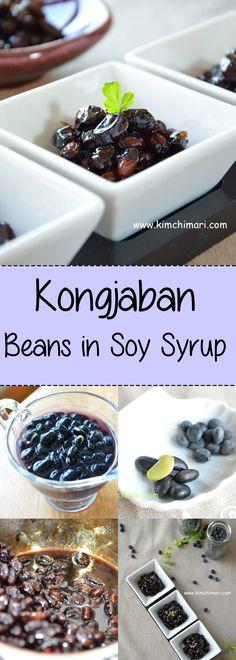 Kongjaban (콩자반) is a basic side dish on a Korean table.  Made from crunchy Korean Black Beans  (서리태) kongjaban is salty and sweet. | Kimchimari.com
