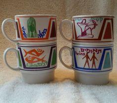 Naaman Israel stackable zodiac coffee mug set of 4 Hebrew Jewish Astrology cups #naaman