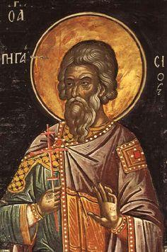 Οι άγιοι μάρτυρες Ακίνδυνος, Πηγάσιος, Αφθόνιος, Ελπιδηφόρος, και Ανεμπόδιστος (2 Νοεμβρίου) | Το σπιτάκι της Μέλιας
