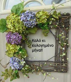 Diy Spring Wreath, Spring Door Wreaths, Wreaths For Front Door, Spring Crafts, Christmas Wreaths, Front Flower Beds, Deco Champetre, Deco Nature, Outdoor Wreaths