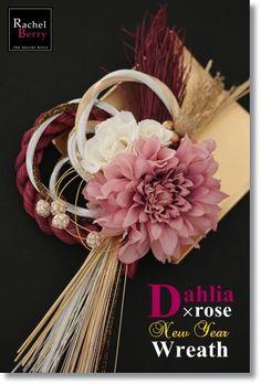 Japanese Modern Dahlia & Rose New Year's Wreath しめ飾り!|Rachel Berry the Secret Attic | new year decor