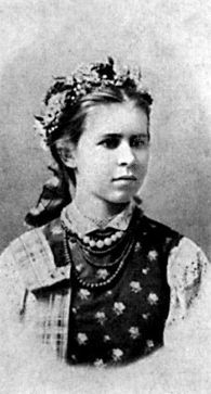 Poet Larysa Petrivna Kosach-Kvitka better known under her literary pseudonym Lesya Ukrainka, was one of Ukraine's best-known poets and writers & the foremost woman writer in Ukrainian literature. She also was a political, civil, &female activist. Born:02/25/1871,Novohrad-Volynskyi, Ukraine Died:08/01/1913,Surami, Georgia Spouse: Klyment Kvitka.Siblings: Isydora Kosach,Mykhaylo Obachny,Oksana Kosach,Olha Kosach,from Iryna     Parents: Olena Pchilka, Petro Antonovych Kosach,from Iryna: