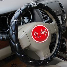 Auto supplies accessories four seasons general vip dad rhinestone diamond steering wheel cover Car Steering Wheel(China (Mainland))