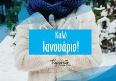 Καλό Μήνα από το Ταρωτώ Μαντικές Τέχνες! Crochet Hats, Knitting Hats