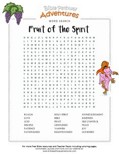 Enjoy our free Bible Word Search: Fruit of the Spirit. Fun for kids to print and learn more about the Bible. Feel free to share with others, too! Sunday School Activities, Sunday School Lessons, Sunday School Crafts, School Songs, Bible Study For Kids, Bible Lessons For Kids, Kids Bible, Bible Activities For Kids, Bible Quiz