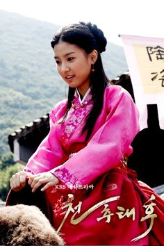 Empress Cheonchu(Hangul:천추태후;hanja:千秋太后;RR:Cheonchu Taehu; also known asThe Iron Empress) is a 2009South Koreanperiodtelevision seriesbased on the titular character, anactual historical figureand her lifelong struggle to protect the country her ancestors built.