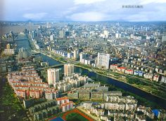 Nanchang, China - the city where we met our daughter for the first time.
