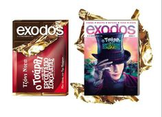 "A weekly city guide wrapped up like a chocolate bar... for the movie premiere of ""Charlie & the chocolate factory"""