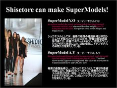 シセトレ(姿勢トレ)Shisetore  Models モデルズ http://www.models.tokyo/  Shapes シェイプス http://www.shapes.diet/