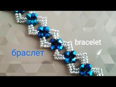tom+alice Beaded Bracelets for Women Stackable Handcut Natural Stones 5 pcs Ermish Stretch Set Bangle – Fine Jewelry & Collectibles Beaded Braclets, Beaded Bracelets Tutorial, Beaded Bracelet Patterns, Handmade Bracelets, Beaded Earrings, Earrings Handmade, Tatting Jewelry, Bead Jewellery, Seed Bead Jewelry