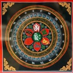 Beautiful, framed yantra painting.