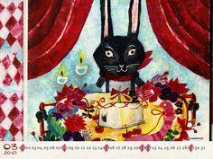 Desktop Wallpaper Calendar MARCH 2015 #art #wallpaper #Calendar