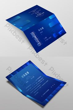 Blue Summit Invitation Letter Technology Exhibition Psd Free Download Pikbest Electronic Invitations Lettering Invitations