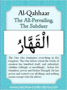 The 99 Countdown-- Day 20: Al Qahhaar. . Follow on Facebook: http://on.fb.me/O4NQE7 --or-- http://on.fb.me/1hZhhCF