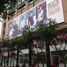 0026 ユニクロ上海店に見た日中関係の明るい未来/上海