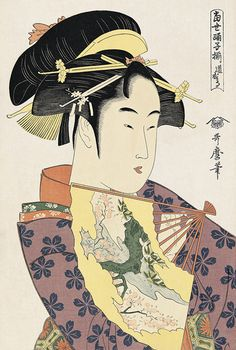 artelino - Art auctions of Japanese prints, ukiyo-e and contemporary Chinese art. The artelino company, located in a small village in Bavaria, is a family business specialized in online auctions of Japanese prints since Art Geisha, Geisha Kunst, Samurai, Art Asiatique, Art Japonais, Japanese Geisha, Japanese Painting, Japanese Prints, Japan Art