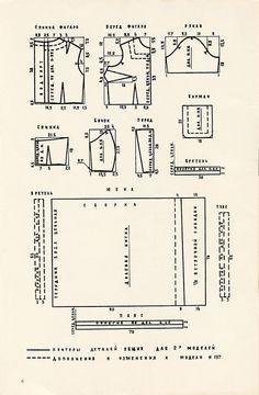 На каждый день 1966-67 - alena1974gr@mail.ru 09011974 - Веб-альбомы Picasa