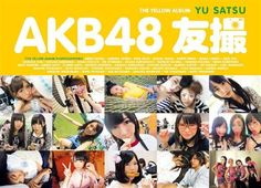 AKB48 to release two more 'Yusatsu' photo books simultaneously