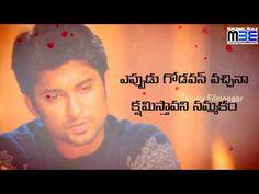 Telugu Love Video Songs Download Hd idea gallery