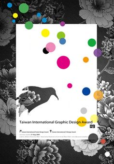 Beautiful trompe l'oeil effect poster for Taiwan International Graphic Design Awards