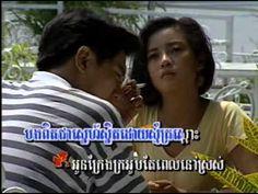 ចំប៉ីសរ - Khmer karaoke old songs