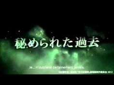 Ao no Exorcist : Le film TRAILER VOSTFR